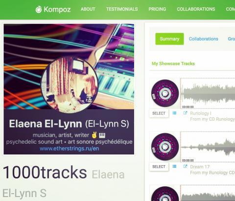 kompoz.com screenshot